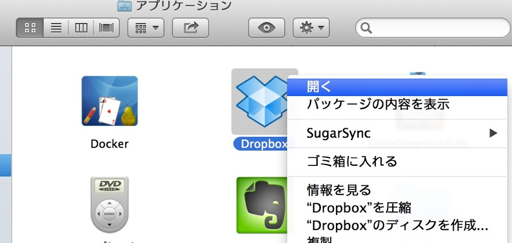 Dropbox upgrade os x mountain lion 06