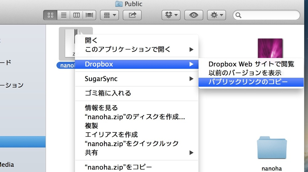 Dropbox upgrade os x mountain lion 07