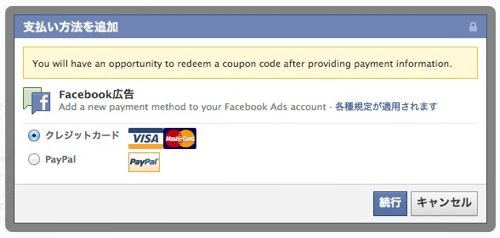 Facebook ads 04