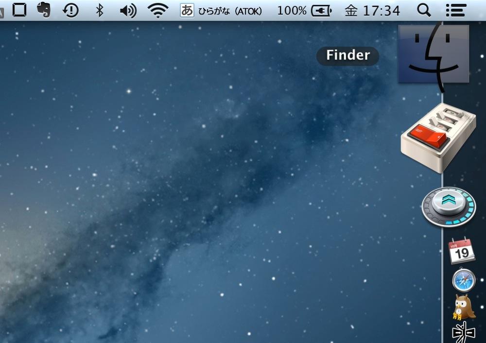 Finder first launch