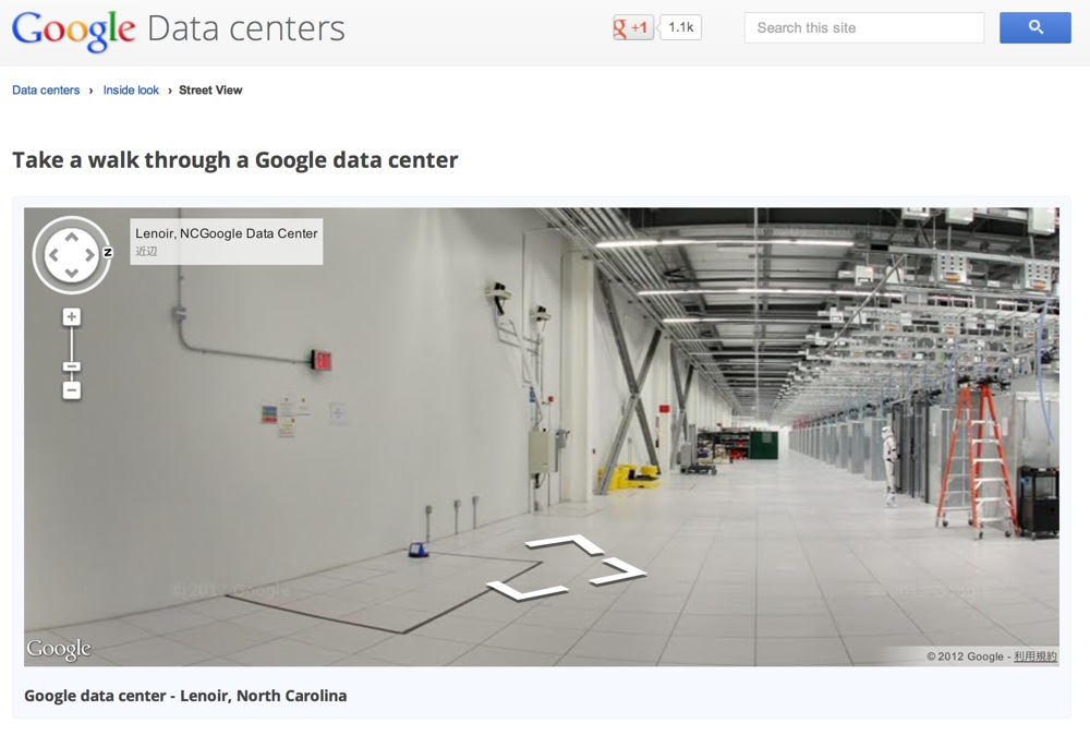 Google data center inner 00
