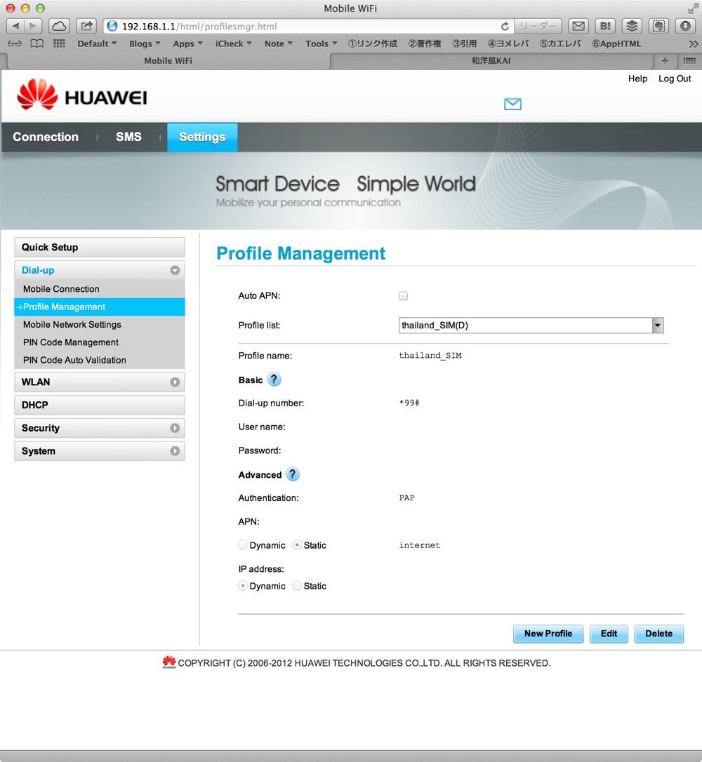 Huawei settings