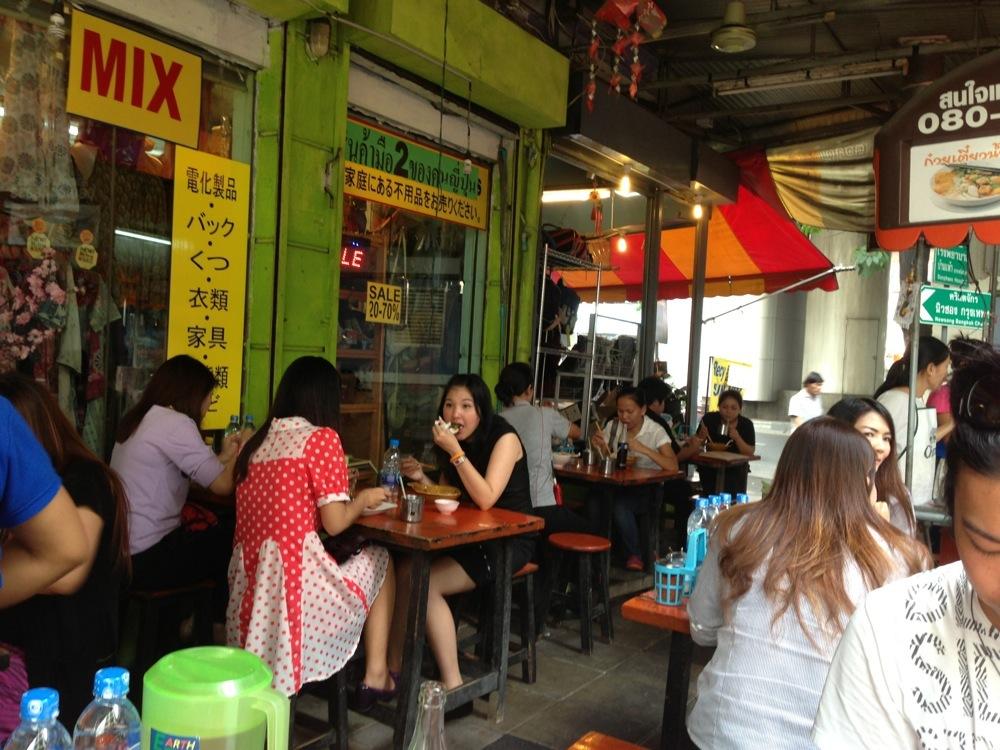 Im chan thailand foods 02