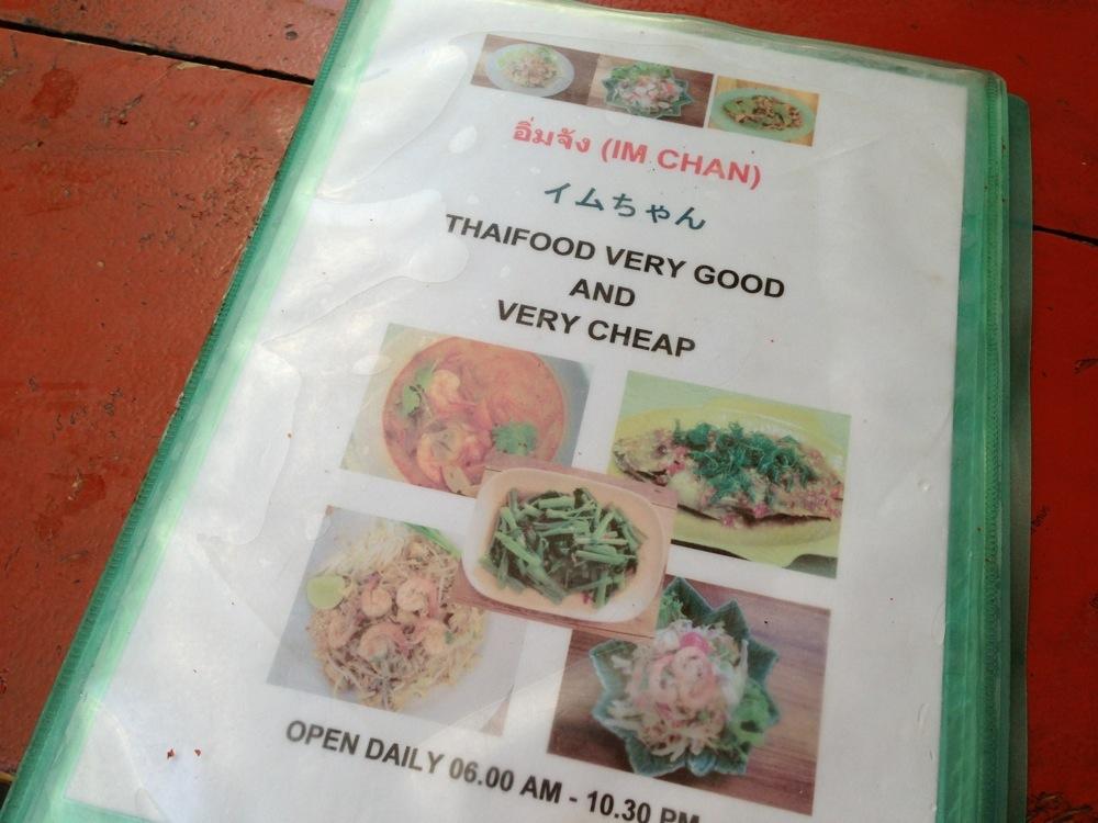 Im chan thailand foods 05