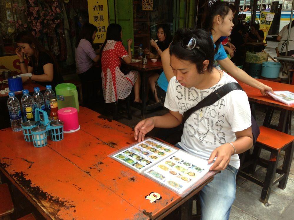 In bangkok 20121127 04