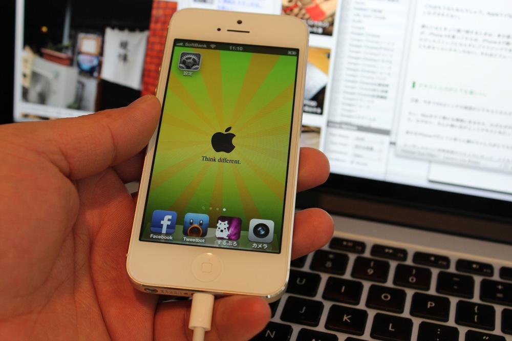 iPhone 5 white model