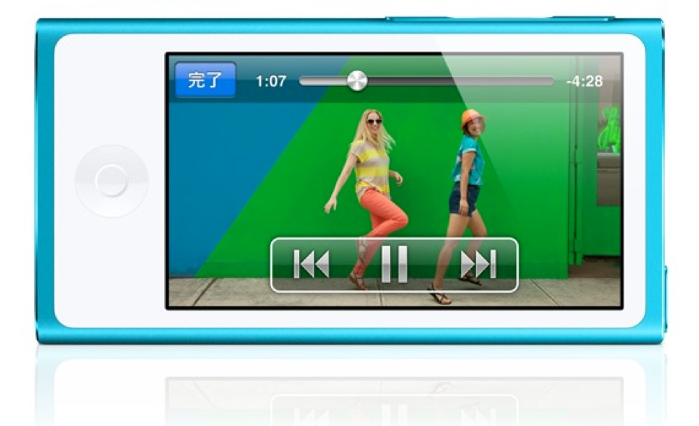 Ipod nano 7th video