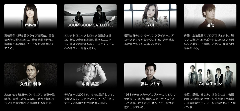 Itunes store sony artist list 03