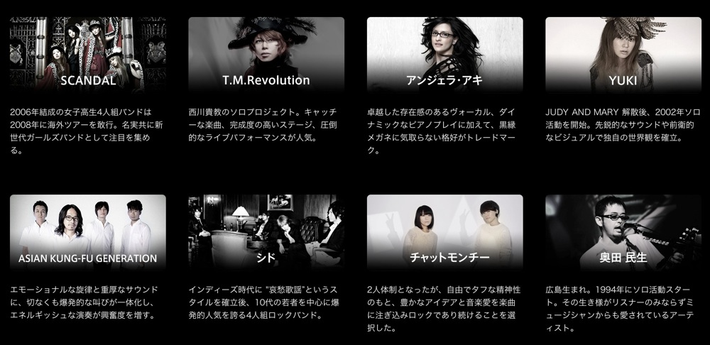 Itunes store sony artist list 04