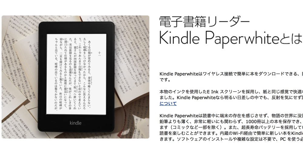 Kindle amazon hanbai ktkr