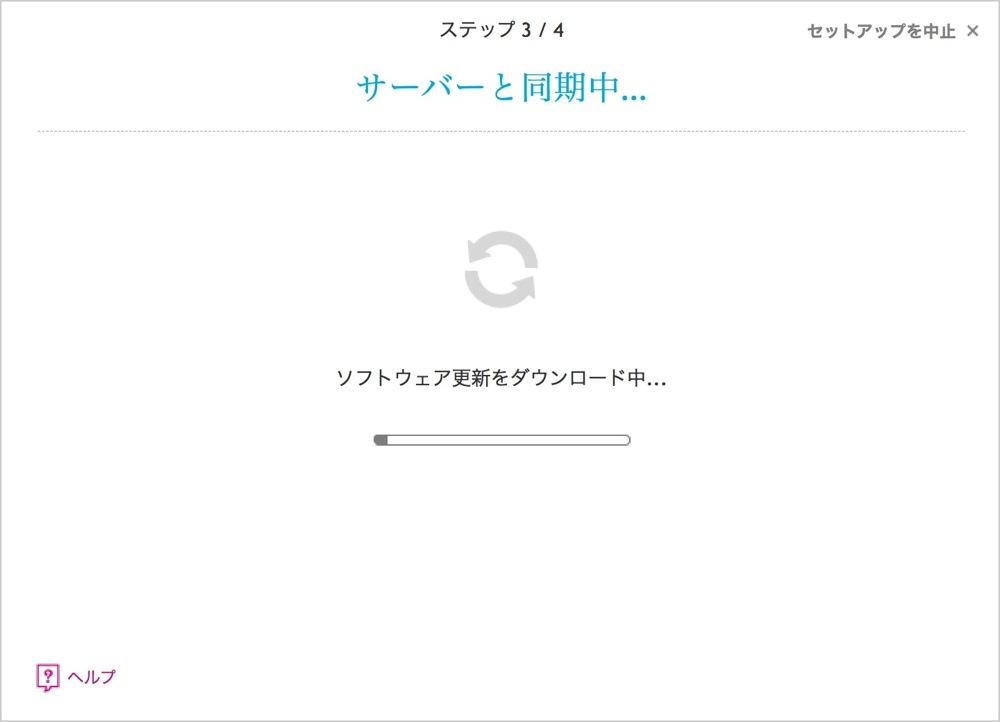 Kobo touchがサーバと同期中