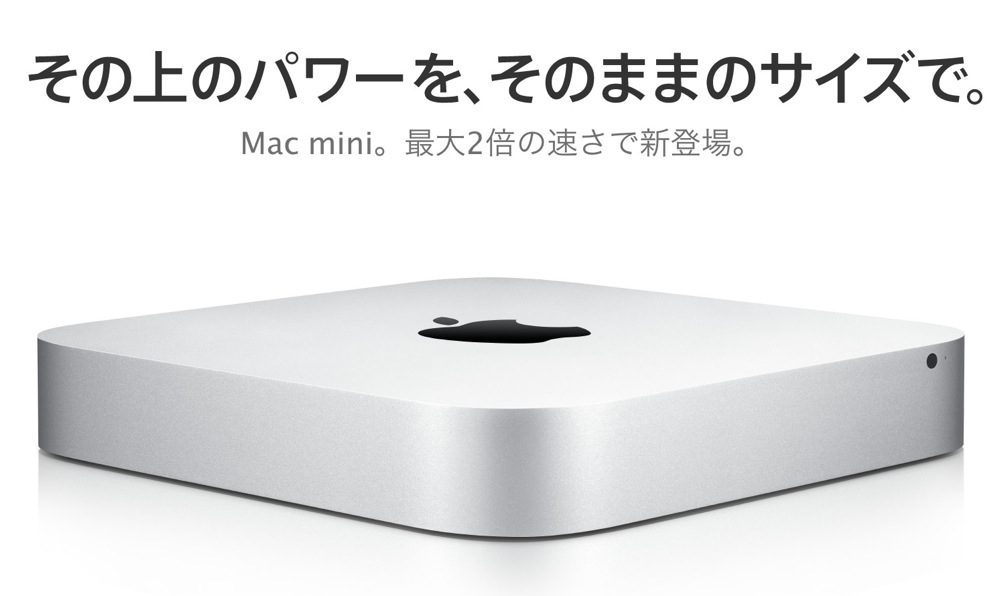 Mac mini late 2012 title