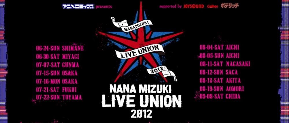 Nana mizuki live union 2012 qvc