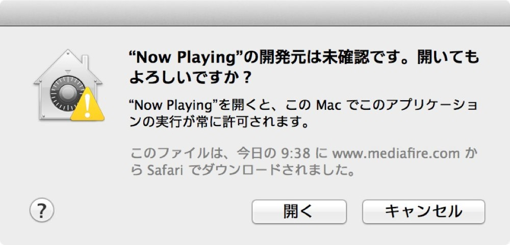 Now playing notification center os x mountain lion 02