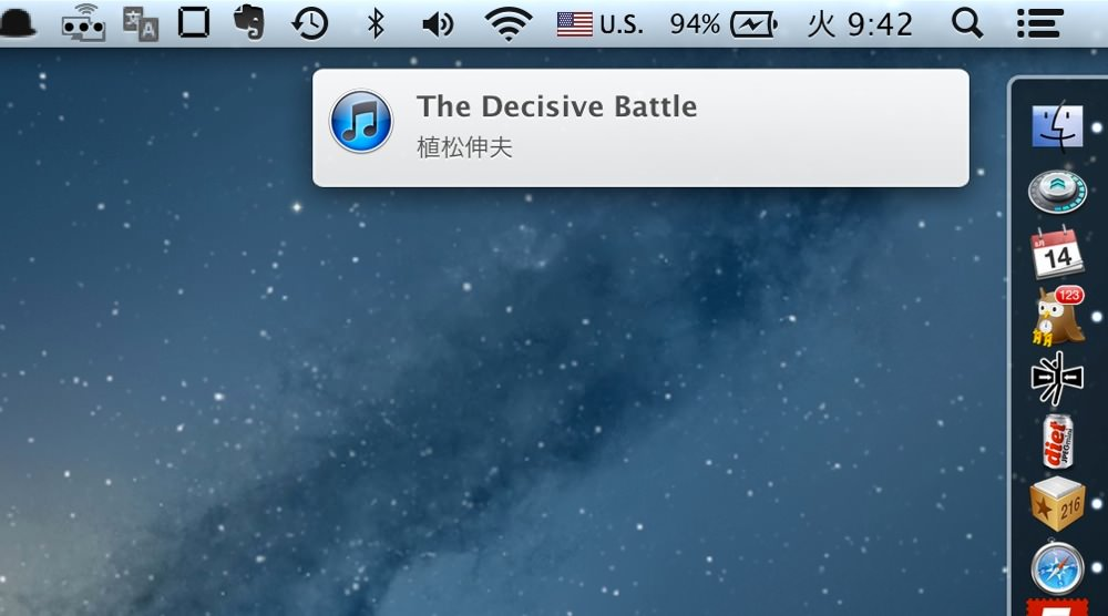 Now playing notification center os x mountain lion 03