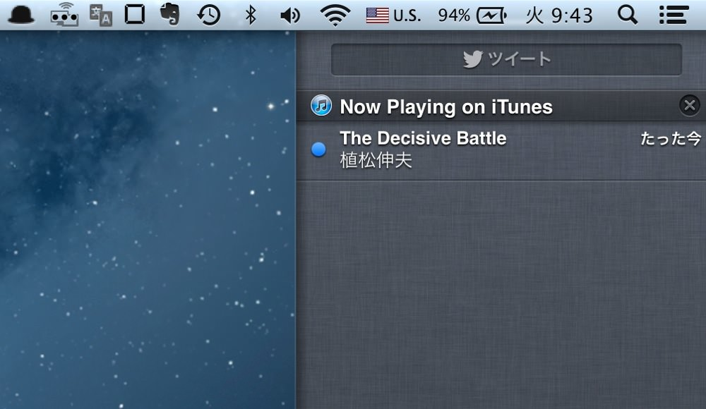Now playing notification center os x mountain lion 04