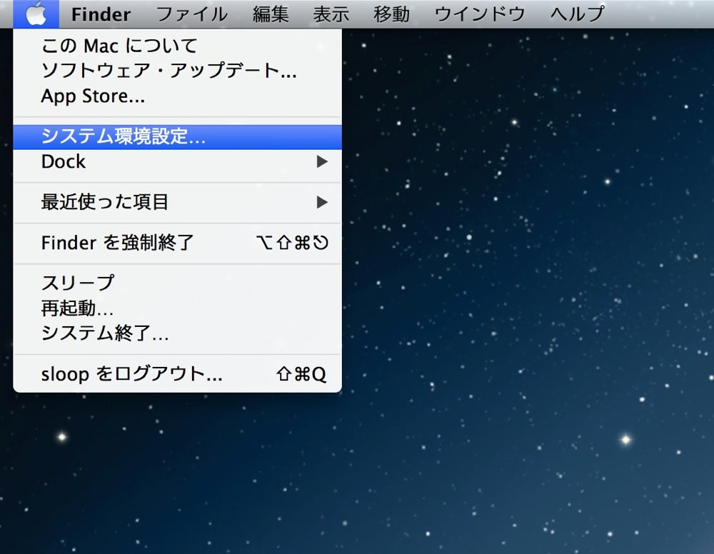 Now playing notification center os x mountain lion 05