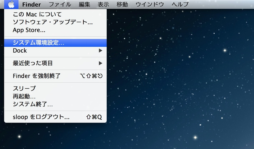 Os x language change 00