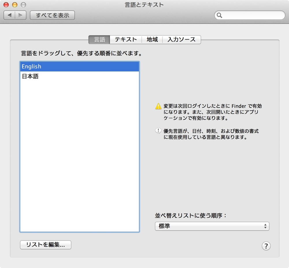 Os x language change 03