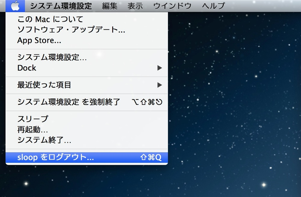 Os x language change 04