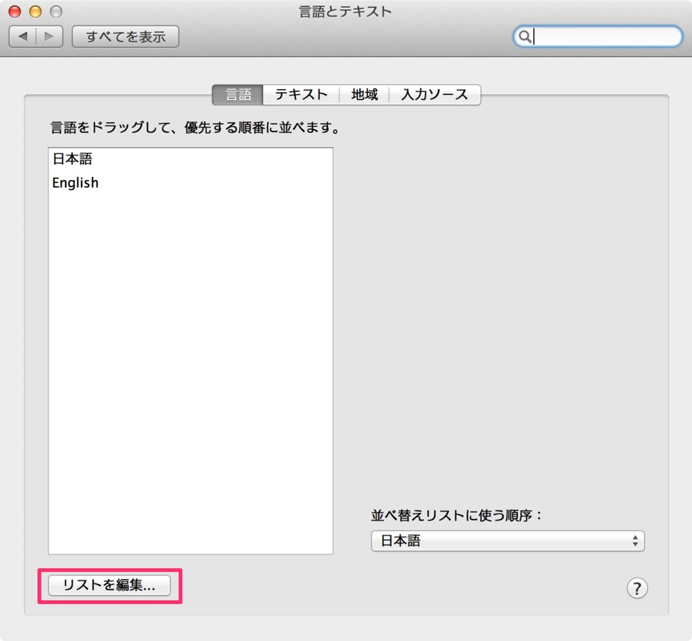 Os x language change 10