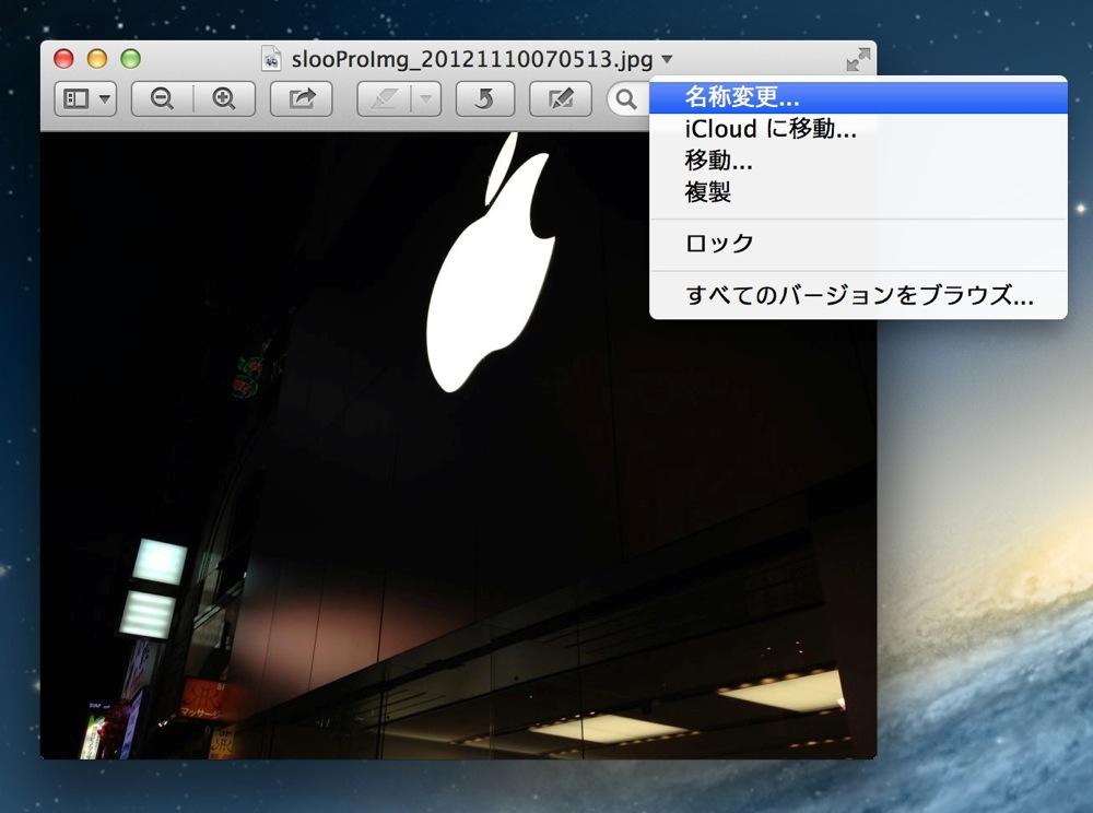Os x mountain lion rename on window 04