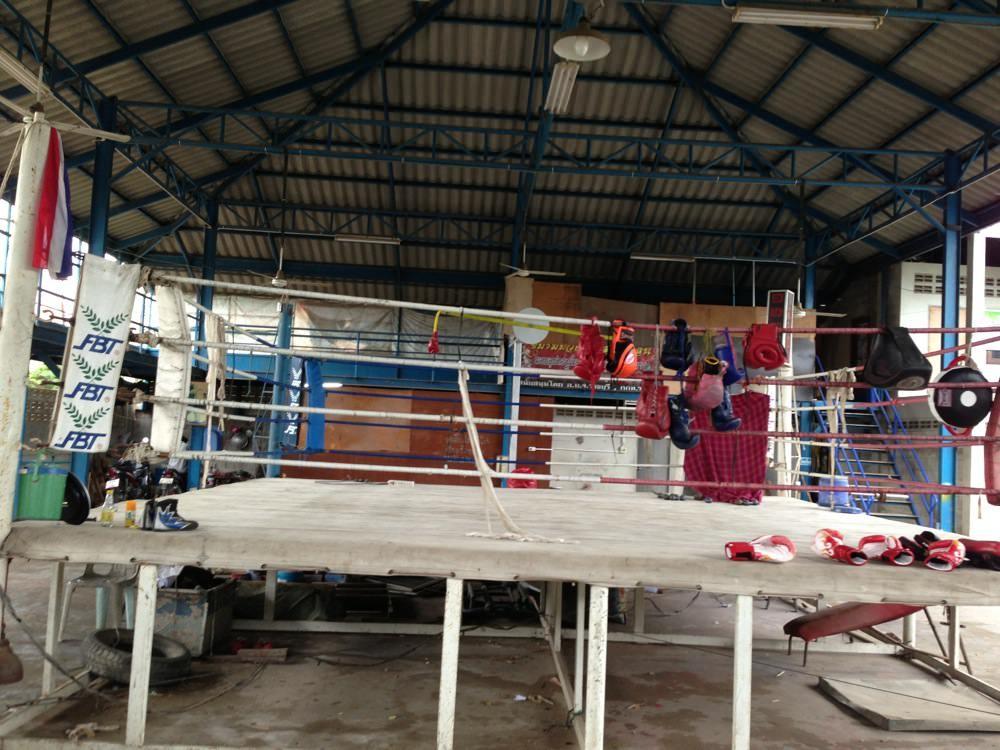 Phuengluang onesongchai gym 00