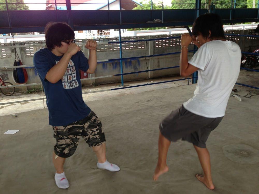 Phuengluang onesongchai gym 01