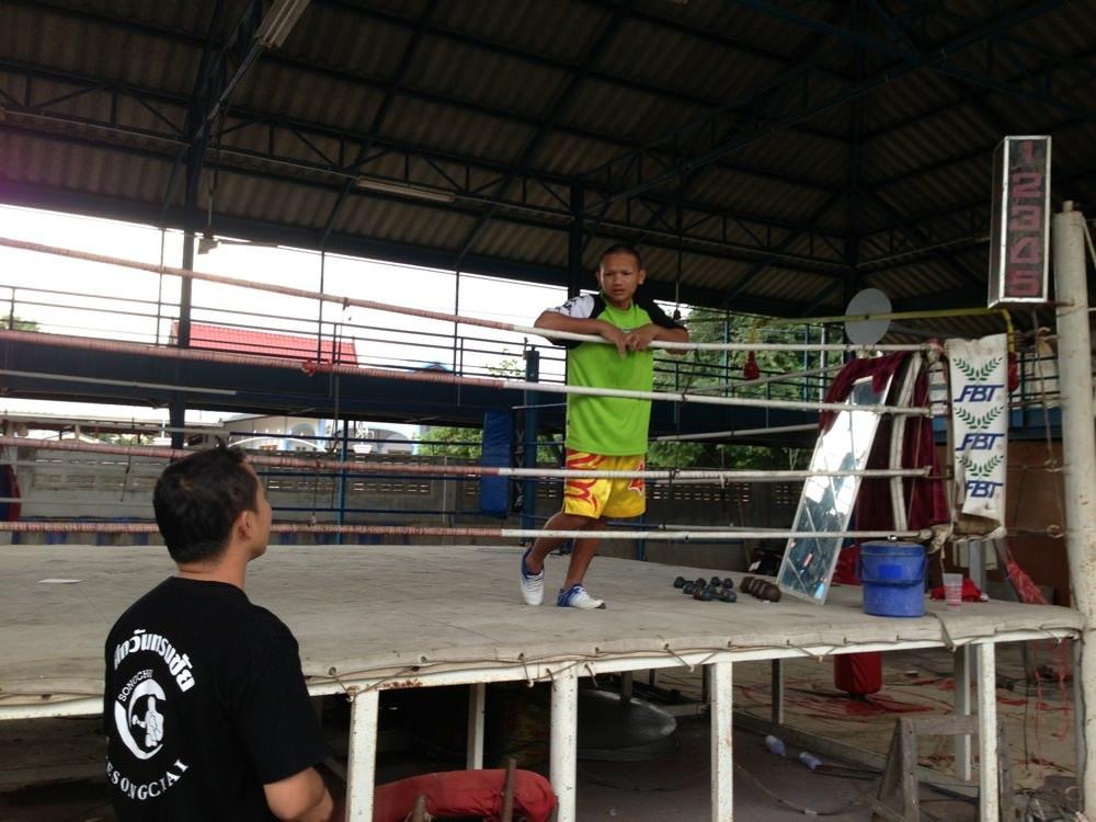 Phuengluang onesongchai gym 08