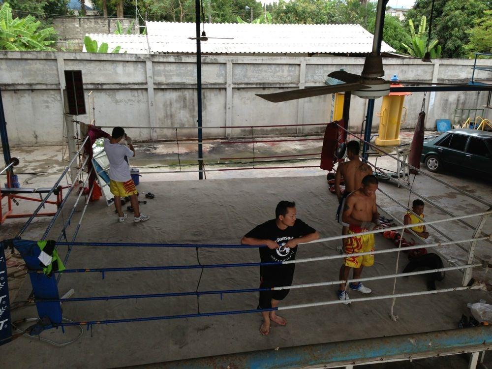 Phuengluang onesongchai gym 11