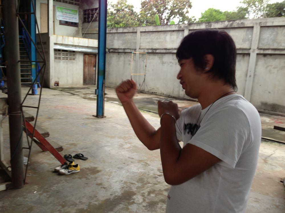 Phuengluang onesongchai gym 20