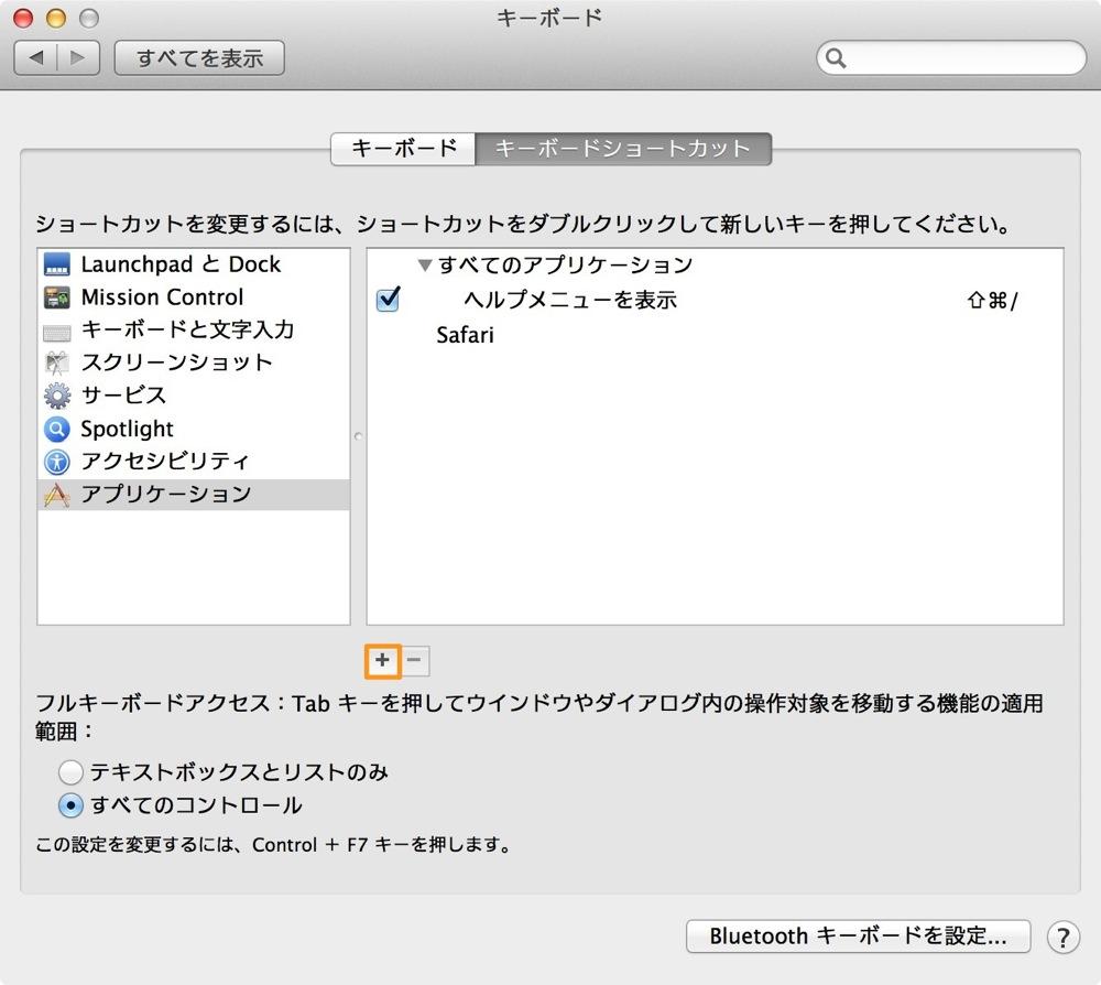 Screenshot 2013 01 01 21 26 18 3