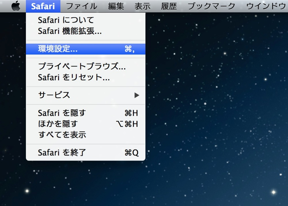 Safari change user agent 00
