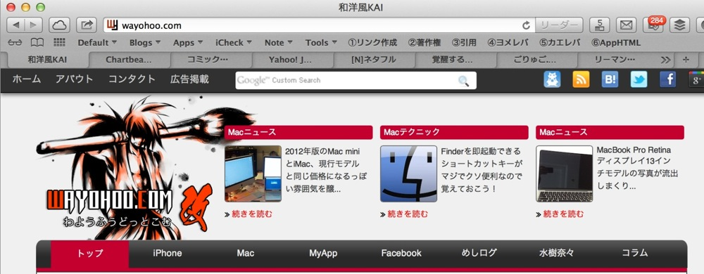 Safari for mac new function tab view sugeee 06