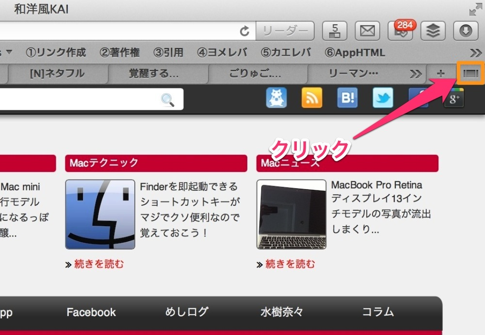 Safari for mac new function tab view sugeee 08