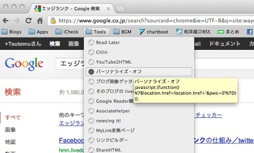 Screenshot 2012 05 14 0 04 48