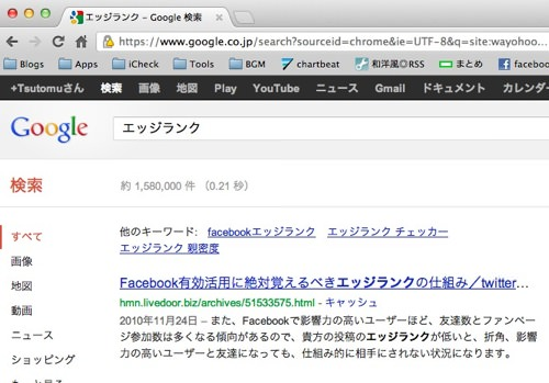 Screenshot 2012 05 14 0 05 34