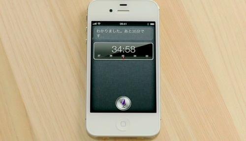 Siri japan voice 02
