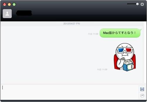 LINE for Macでメッセージを投稿。