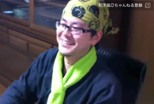 五藤隆介(@goryugo)さんがブログを書いている様子を収めた動画