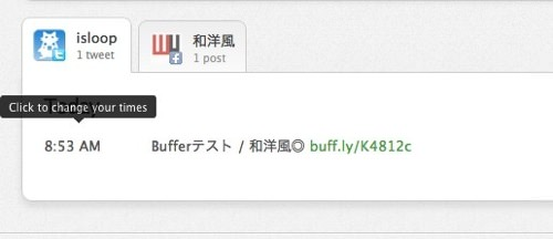 Skitched 20120619 150556