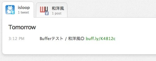 Skitched 20120619 151530