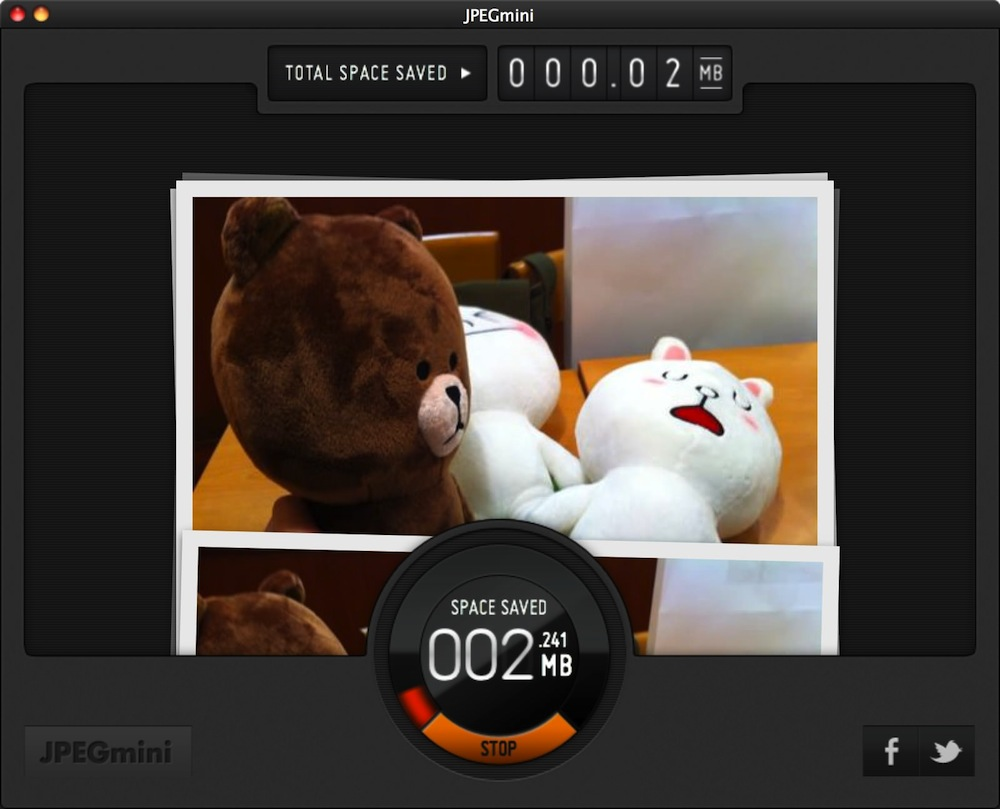 JPEGminiがどんどんファイルを圧縮していきます。