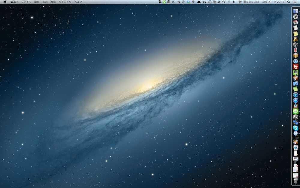 OS X Mountain Lionのデスクトップ