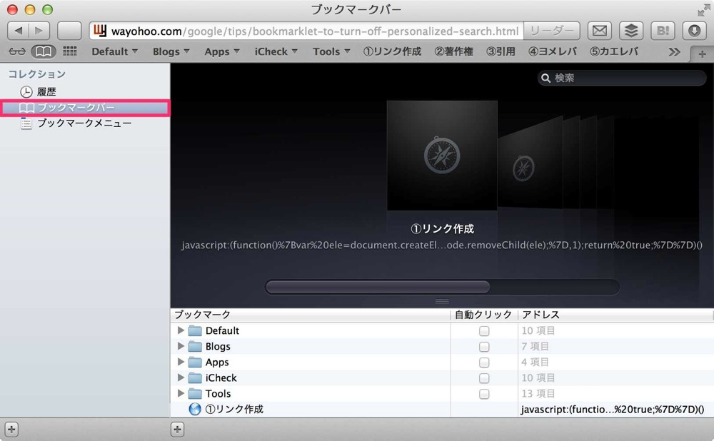 Skitched 20120805 072210