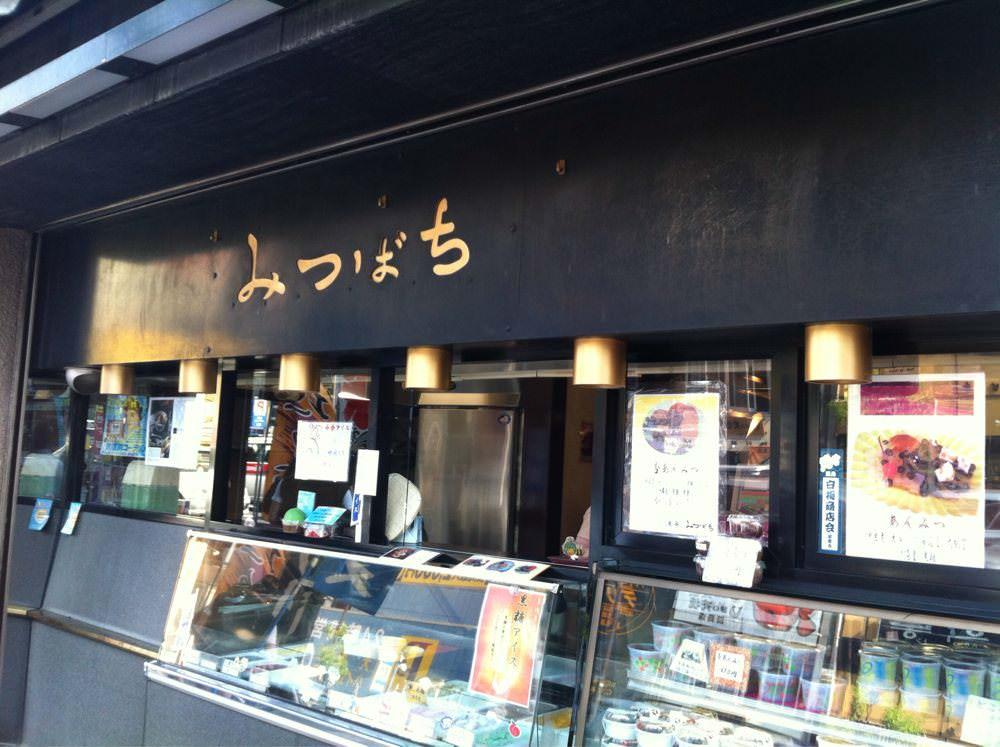 創業100年のかき氷屋さん!東京・湯島「みつばち本店」の「クリームミルフル」を喰らう!