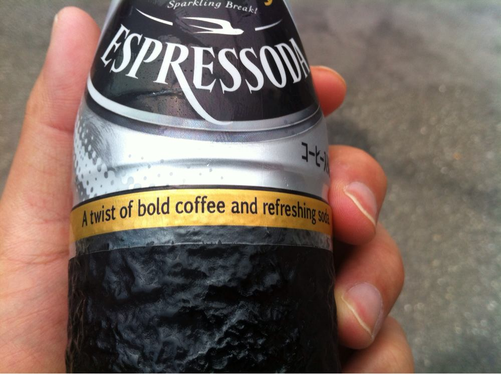 A twist of bold coffee and refreshing soda