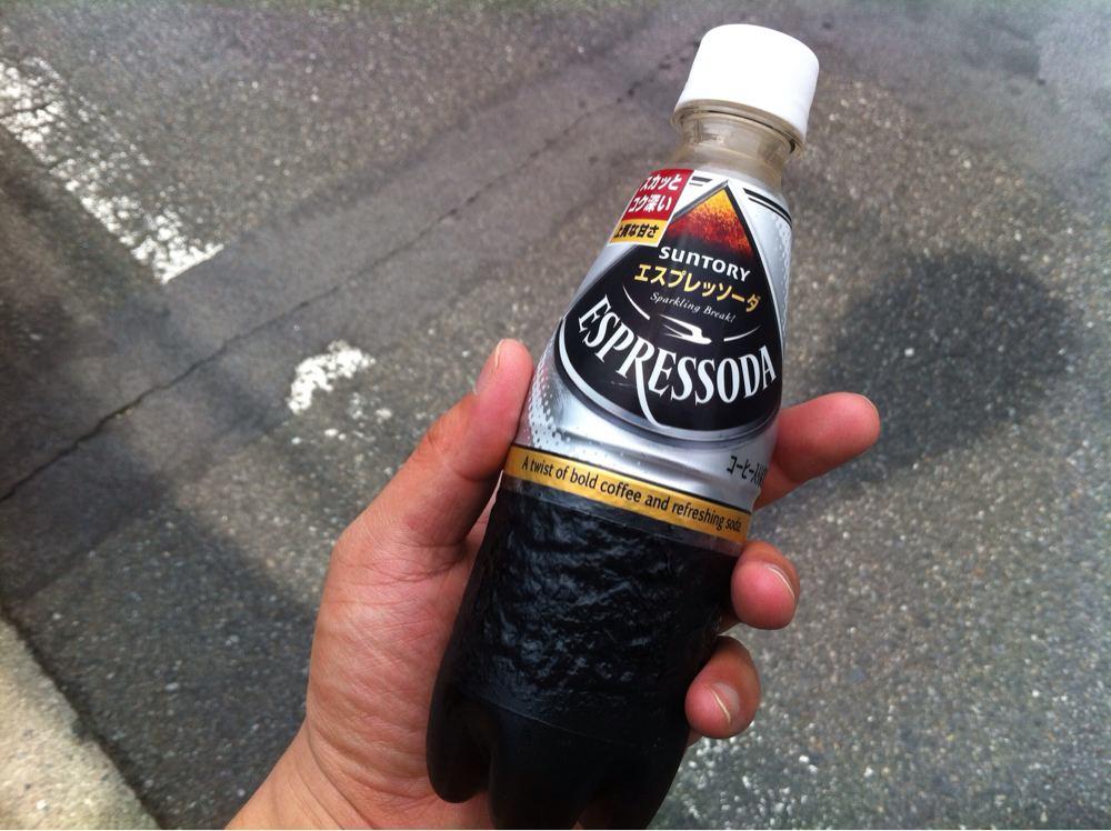 エスプレッソーダ
