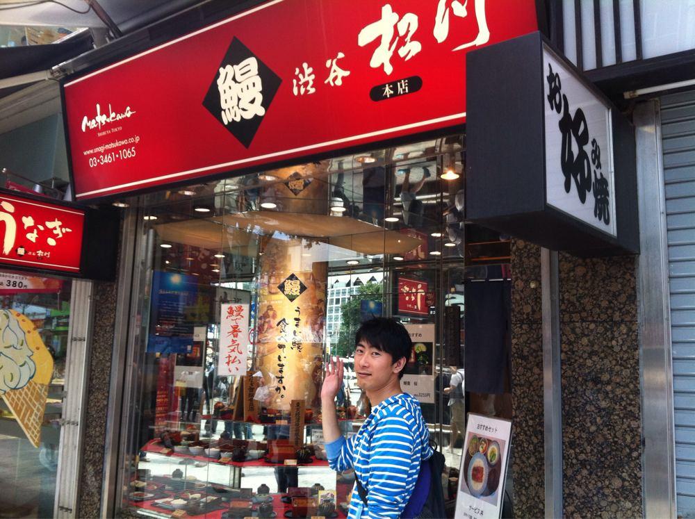 口にいれた瞬間トロけやがる!東京・渋谷にある鰻屋さん「渋谷 松川本店」の「特いかだ重」を喰らう!