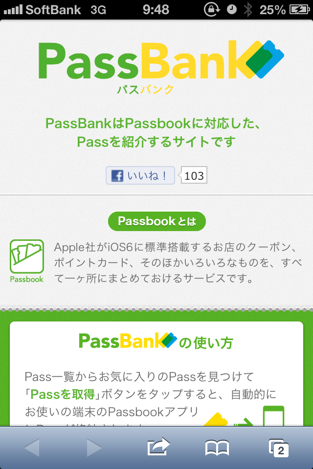 PassBank